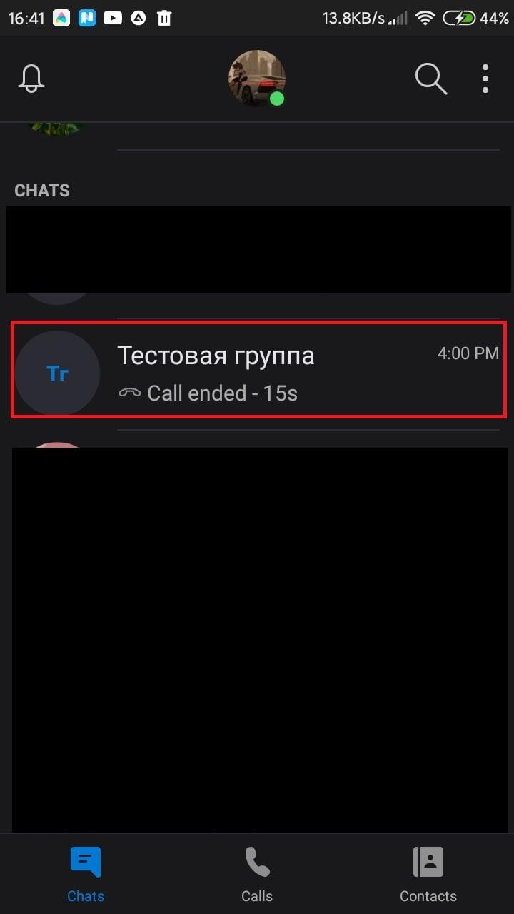 Kak_sozd_group_v_Skype_014-min