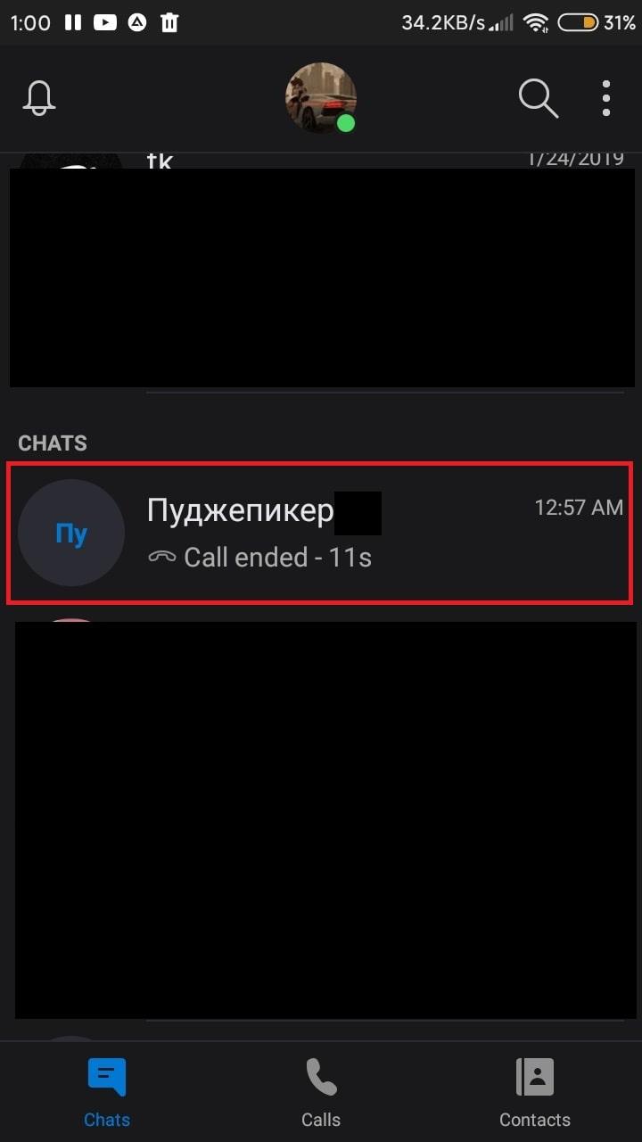 kak_sozd_konf_v_Skype_008-min